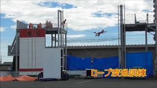 【公式 比企広域消防本部】H30東松山市防災フェア 災害対応訓練