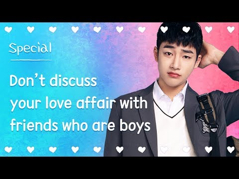 Don't discuss your love affair with friends who are boys | Seventeen X SNOW