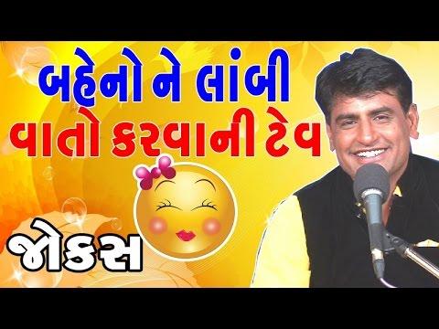 mahesh desais gujju comedy show - comedy gujarati jokes
