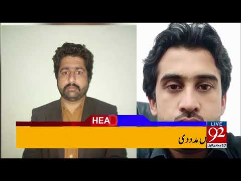 92 News Headlines 09:00 PM - 03 February 2018