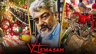 Nayanthara, Ajith in Power Packed Intro Sequence | Latest Tamil Cinema News