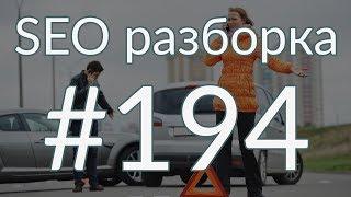 видео помощь на дорогах москва