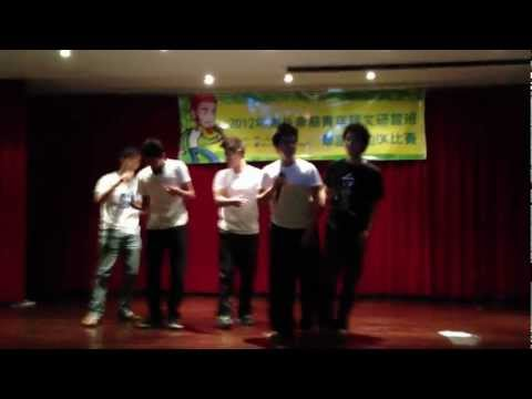 2012/13 OCAC - Karaoke - Thiago, Carlos, Serge, William and Albert