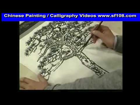Pinetree Chinese Painting Lessons for Beginners (part 8)