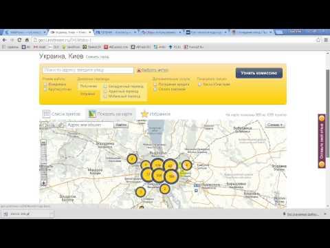 карте, значительная перевести деньги в россию из украины (стены, лаги