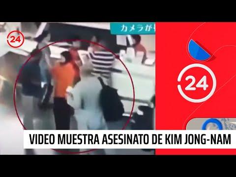 Video muestra el momento exacto en que Kim Jong-Nam es envenenado