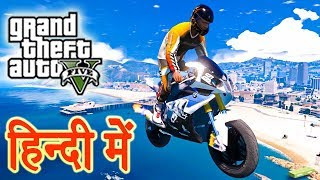 GTA 5 - BMW S1000RR Vs Yamaha R1 Vs Kawasaki Ninja H2R Vs World's Hardest Track