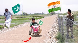 Pakistan India Border emotional Video || Pakistan Village Near Indian Border || 14 august _15 august