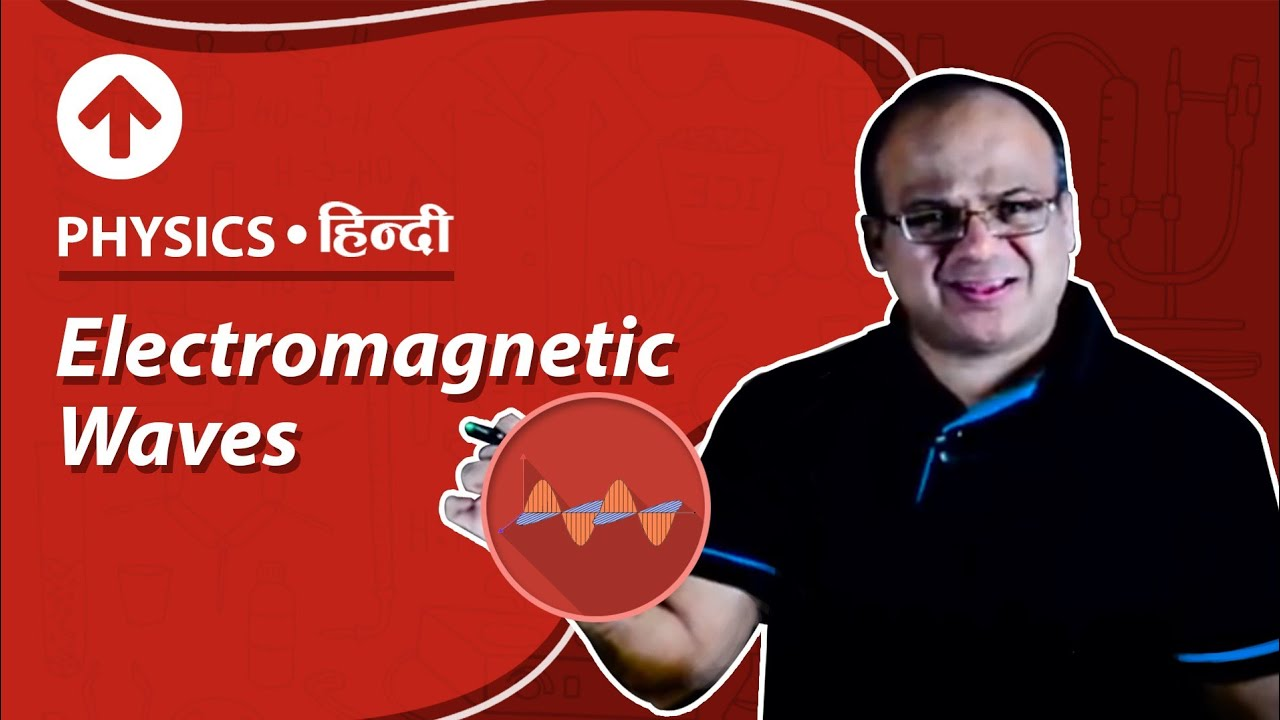 Electromagnetic Spectrum: Microwaves, Infrared, X-ray, Videos, Examples