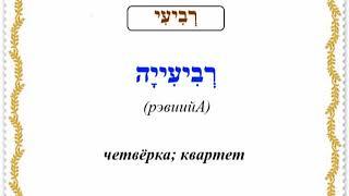 Урок № 47  Собирательные числительные