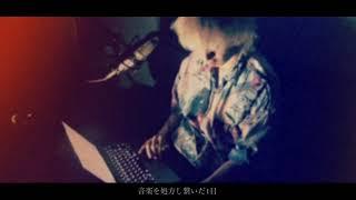 CLUB EARTH / 堂村璃羽