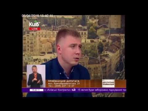 Депутат Киевсовета Андрей  Андреев