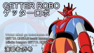 ゲッターロボ Getta Robo Opening (三一萬能俠) [by Josh]