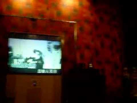 Chinese Karaoke Room