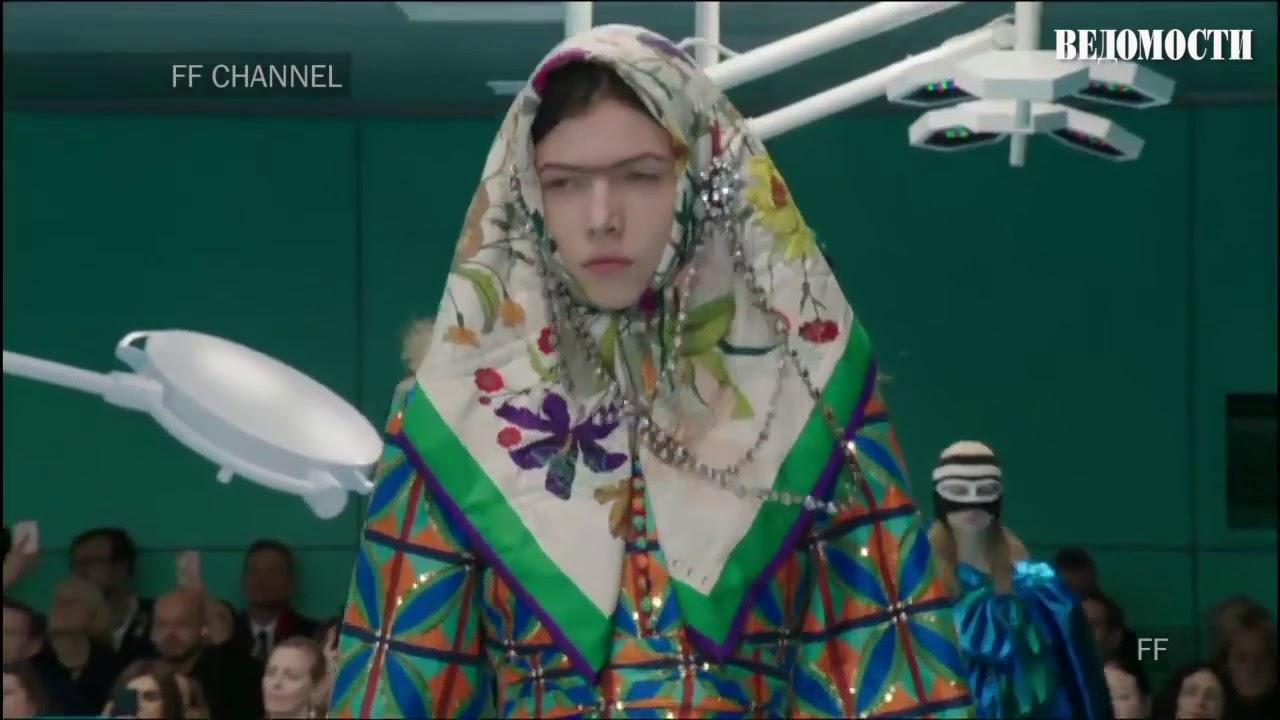 Сумки-головы: в Милане показали новую коллекцию Gucci