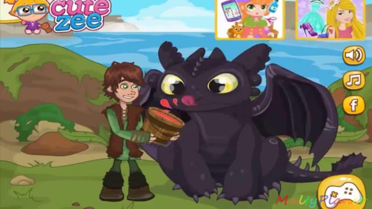 Как приручить дракона: обед