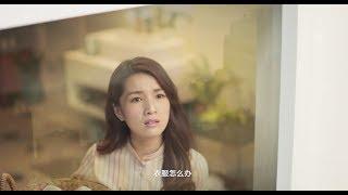 2019 靚星演員作品:雕牌洗衣液-雾霾篇【媽媽 小慧】