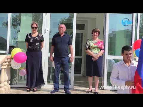 1 сентября торжественно отметили в Детском доме г Каспийска
