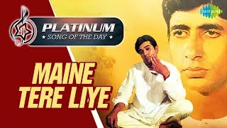 Platinum song of the day Maine Tere Liye मैने तेरे लिए 22nd July Mukesh