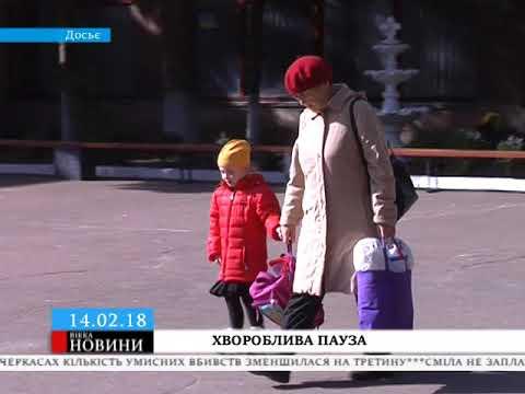 ТРК ВіККА: Уже три черкаські школи карантинять