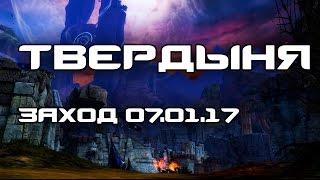 Aion 5.3. Неприступна твердиня. ГЕ (iSexyBeat) - АА (Virusoid). 07.01.2017