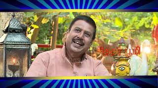 09 Iyarkai Siddhar Dr Moorthy (Tamil Talkes) | Secret Of Panja…