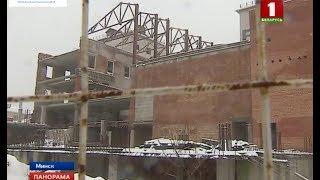 В самом центре Минска уже 13 лет пустует большой долгострой. Панорама