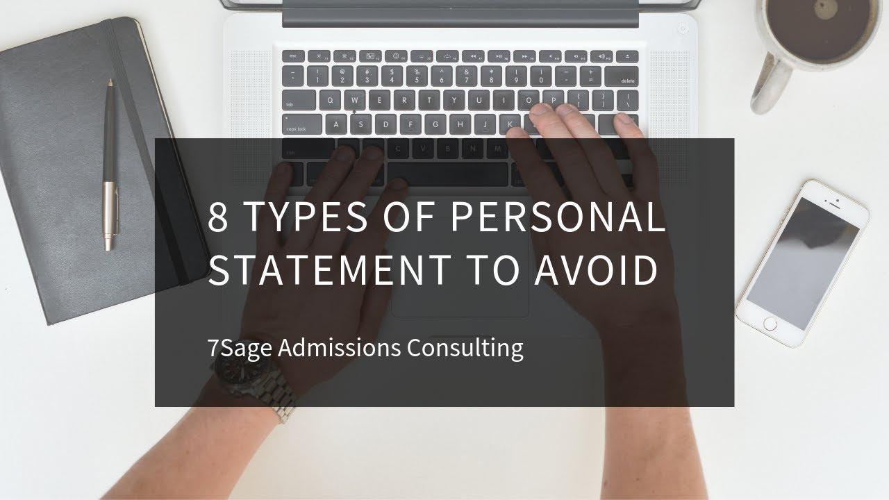 7sage personal statement