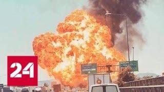 Смотреть видео В Болонье взорвалась цистерна с топливом. Огонь перекинулся на другие машины - Россия 24 онлайн