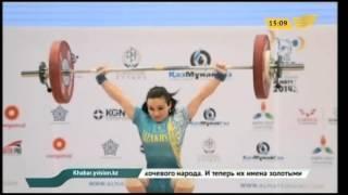 В Алматы на ЧМ по тяжелой атлетике разыграны первые медали
