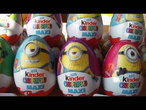 Kinder Maxi Minions of chocolate eggs! Part 5! Киндер Макси Миньон. Часть 5!