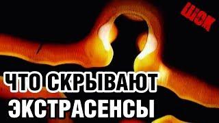 В МИРЕ СЕКРЕТНЫХ ЗНАНИЙ - Экстрасенс по разнарядке. Документальные фильмы, детективы HD