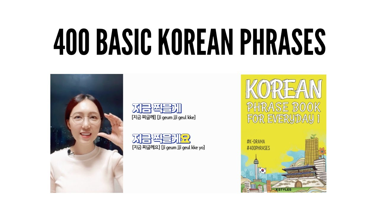[DAY10] 10 Basic Korean Phrases  l Speaking Korean l Kstyles