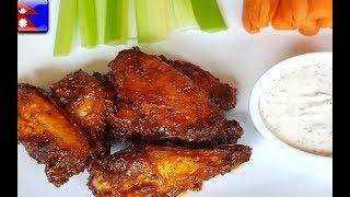 Hot & Spicy American Buffalo Chicken Wing - Chicken Fry - Chicken Recipe Nepali Food |????76