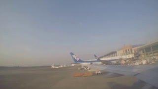China Southern Airlines CZ3055 Landing to Yangon International Airport