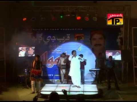 Tun Musan Mile | Mumtaz Molai | Album 4 | Hits Songs Sindhi | Thar Production