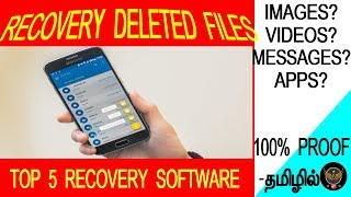 HOW TO RECOVERY DELETED FILES IMAGES,VIDEOS, APPS FROM ANDROID MOBILE |TOP 5 BEST RECOVERY TOOLS
