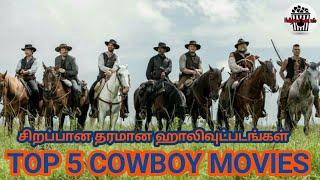 Top 5 cowboy movies