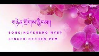 Bhutanese Song Ngyendro Nyep Dzongkha Lyrics Video