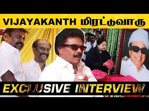 MGR-க்கும் Vijayakanth-க்கும் உள்ள ஒற்றுமை இதான்! - Exclusive Interview With Jaguar Thangam | HD