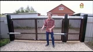 видео стоимость распашных ворот