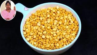 1 கப் கடலை பருப்பு இருந்தா பேக்கரி ஸ்டைலில் இதுபோல ஸ்னாக் செஞ்சி பாருங்க | Snacks Recipes in Tamil