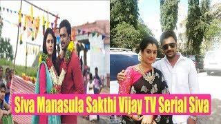 Siva Manasula Sakthi Vijay TV Serial Siva   Siva Manasula Sakthi Serial Siva