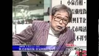 談志&陳平