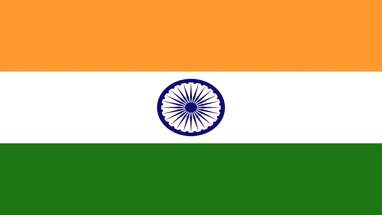 Indian Flag With Different Views: Bandera E Himno Nacional De India