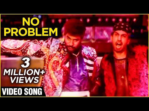 No Problem - Love Birds Tamil Movie Song -Prabhu Deva, Apache Indian