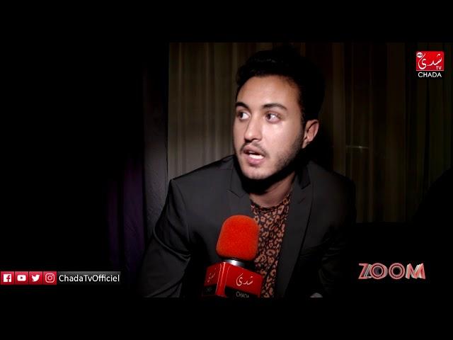 الفنان رضوان برحيل : لمسة القفطان المغربي مهم جدا اليوم في الفيديو كليب