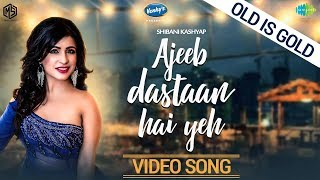 Ajeeb Dastaan Hai Yeh | Shibani Kashyap | OLD IS GOLD | Music & Sound | Saregama | Episode 14
