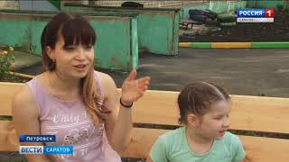 """""""Вести. Саратов"""" в 21:45 от 21 сентября 2017"""