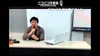 永岡鉄平さんトーク(フェアスタート代表、児童養護施設の出身者の就労支援)